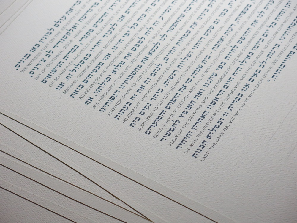 Detail of Printed Navy Blue and Medium Grey Interlinear Ketubah Text