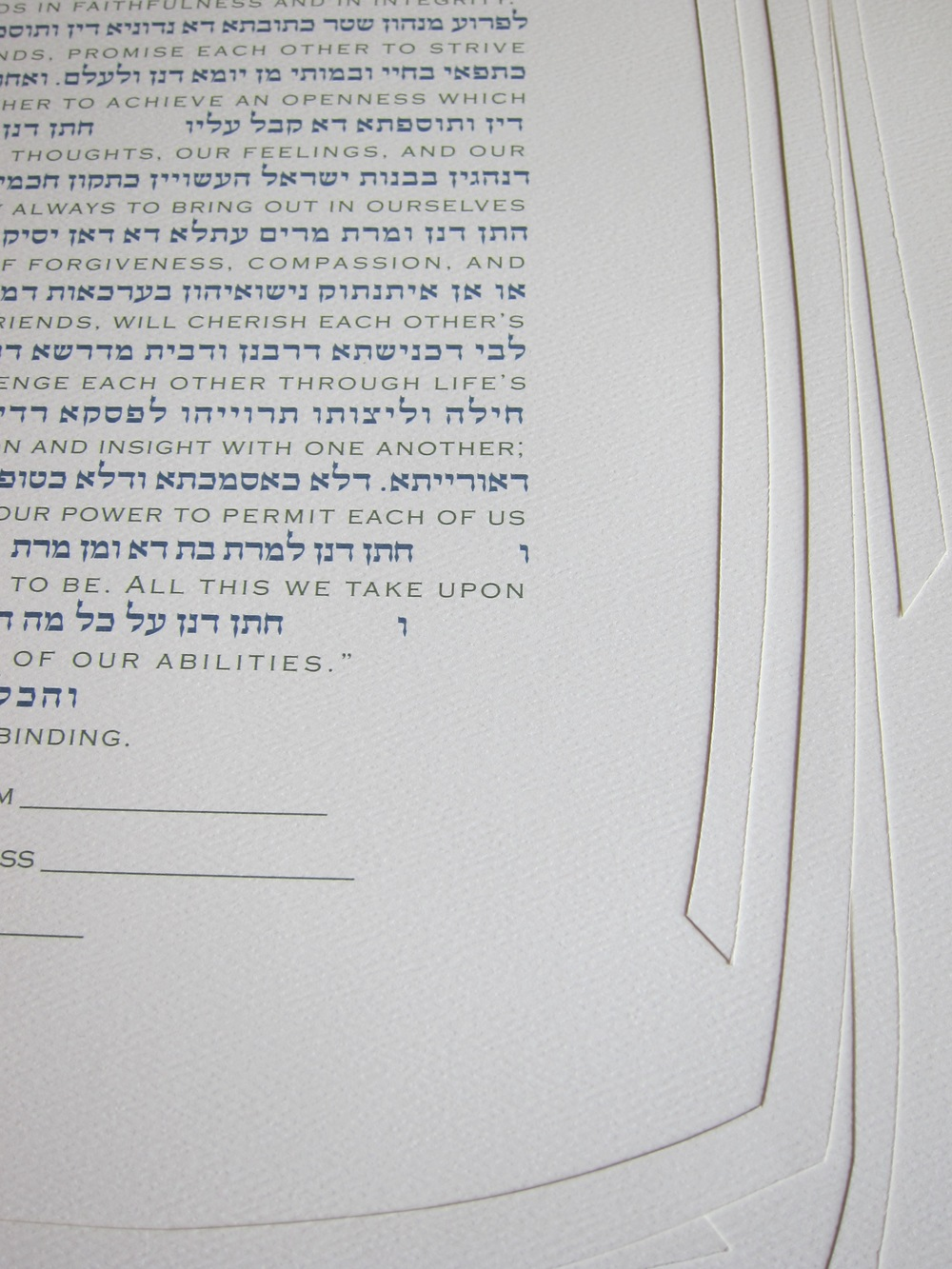 Detail of Printed Grey-Blue and Olive Green Interlinear Ketubah Text