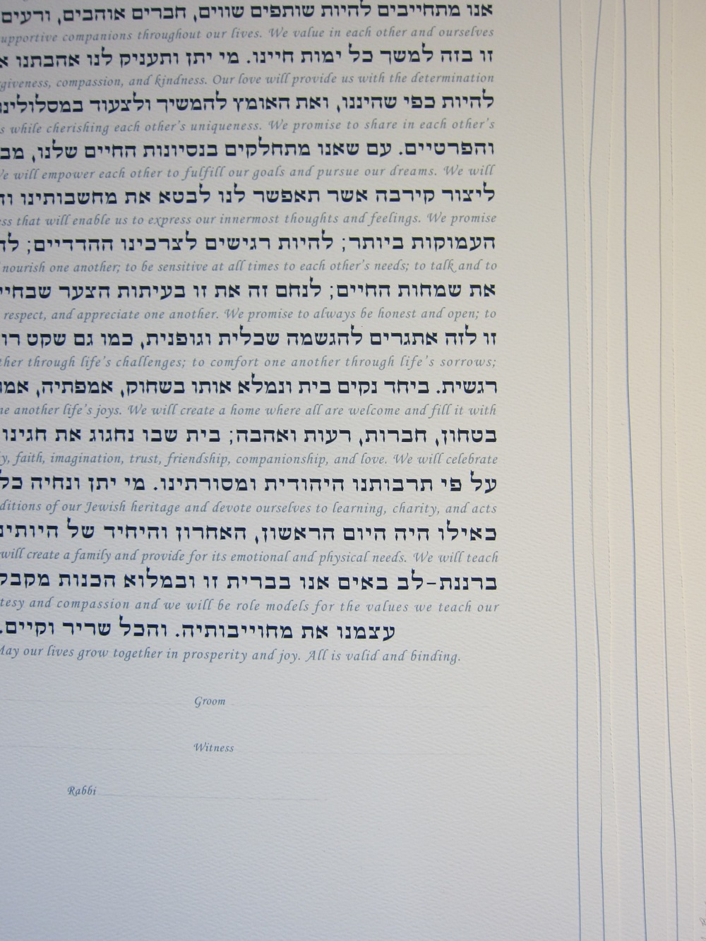 Detail of Printed Ketubah with Interlinear Navy and Medium Grey Script