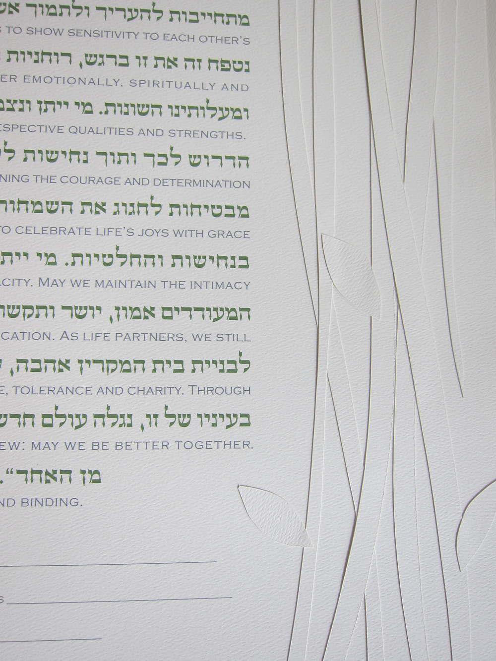 Detail of Interlinear Olive Green and Medium Grey Text