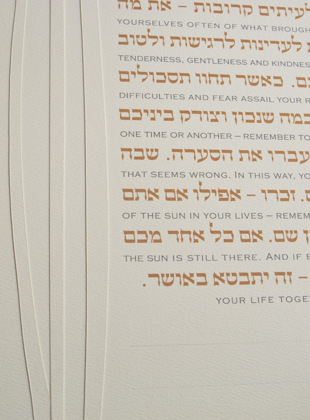 Detail of Orange and Medium Grey Interlinear Text