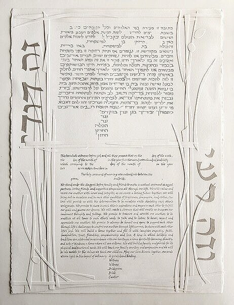 "Customized ""Infinite"" Ketubah with Cool Grey Ink and Poetic Phrase"