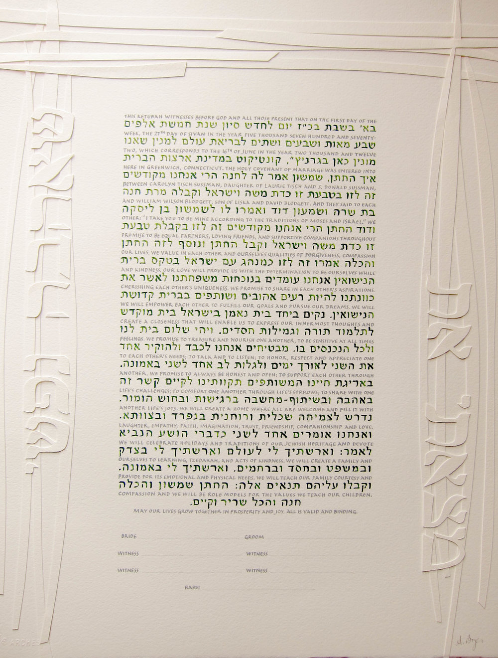 """""""Canopy"""" Design with Poetic Phrase and Interlinear Text"""