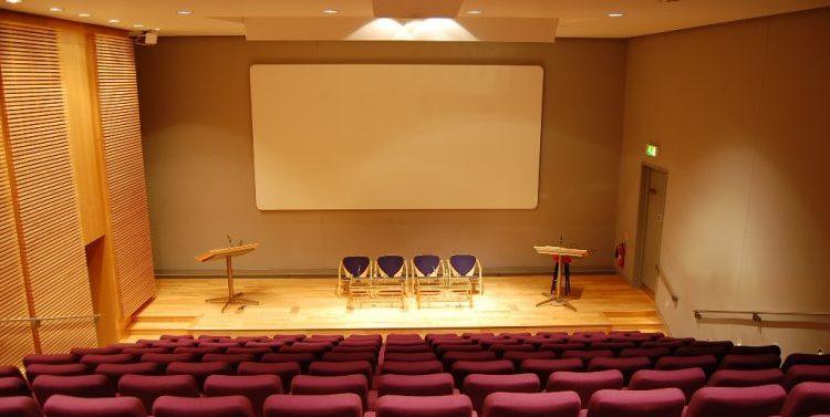 Lecture-theatre-slider-e1481731183357.jpg