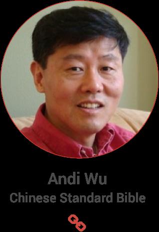 Speaker_AndiWu.png