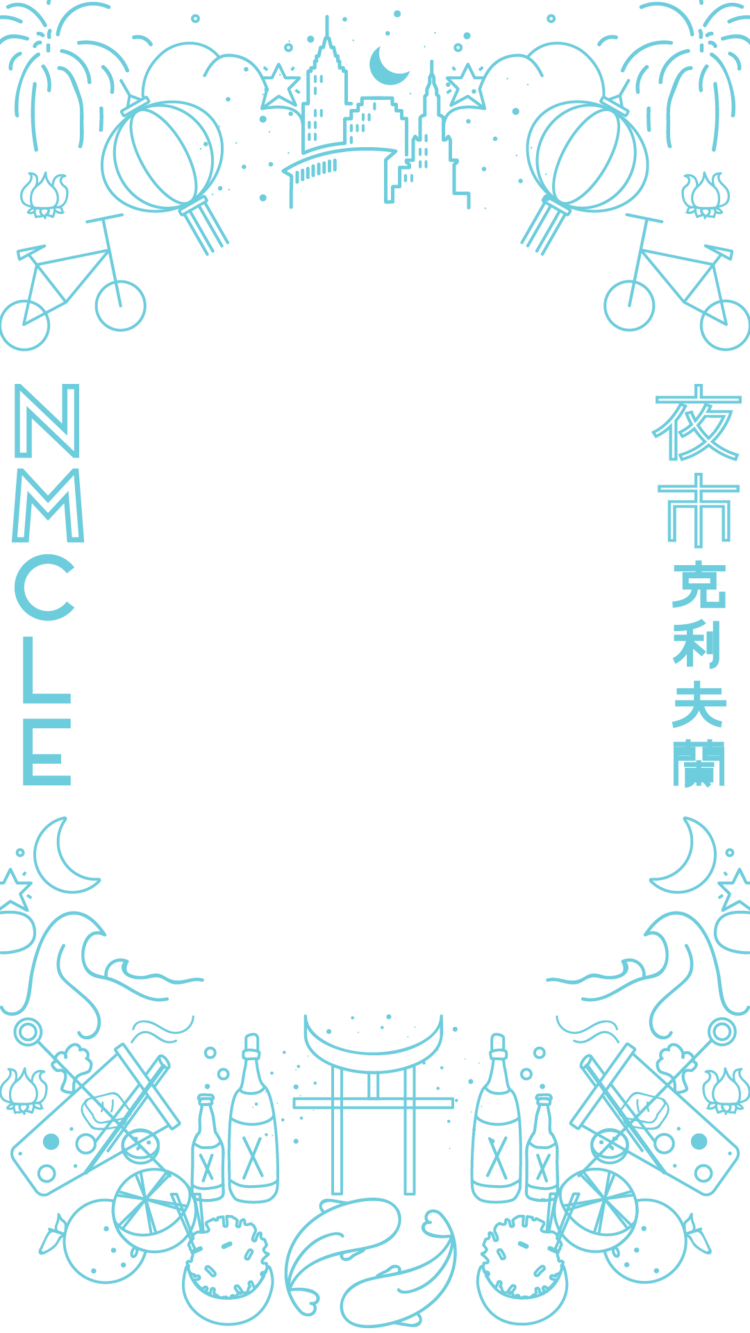 NMC_geofilter-01.png