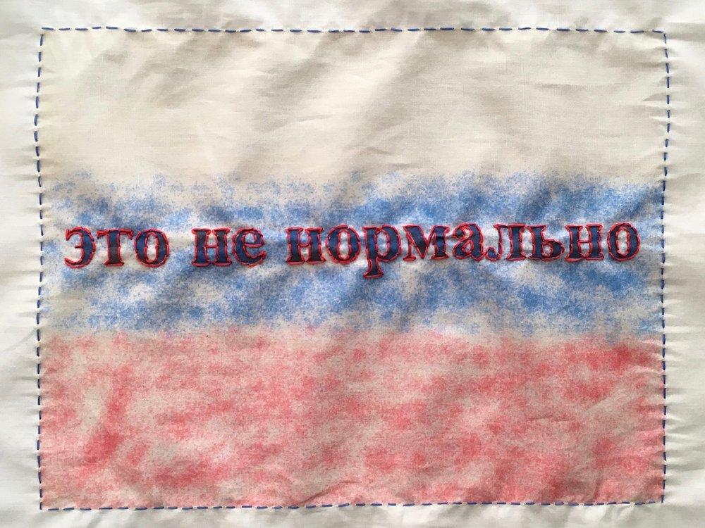 A la Russe