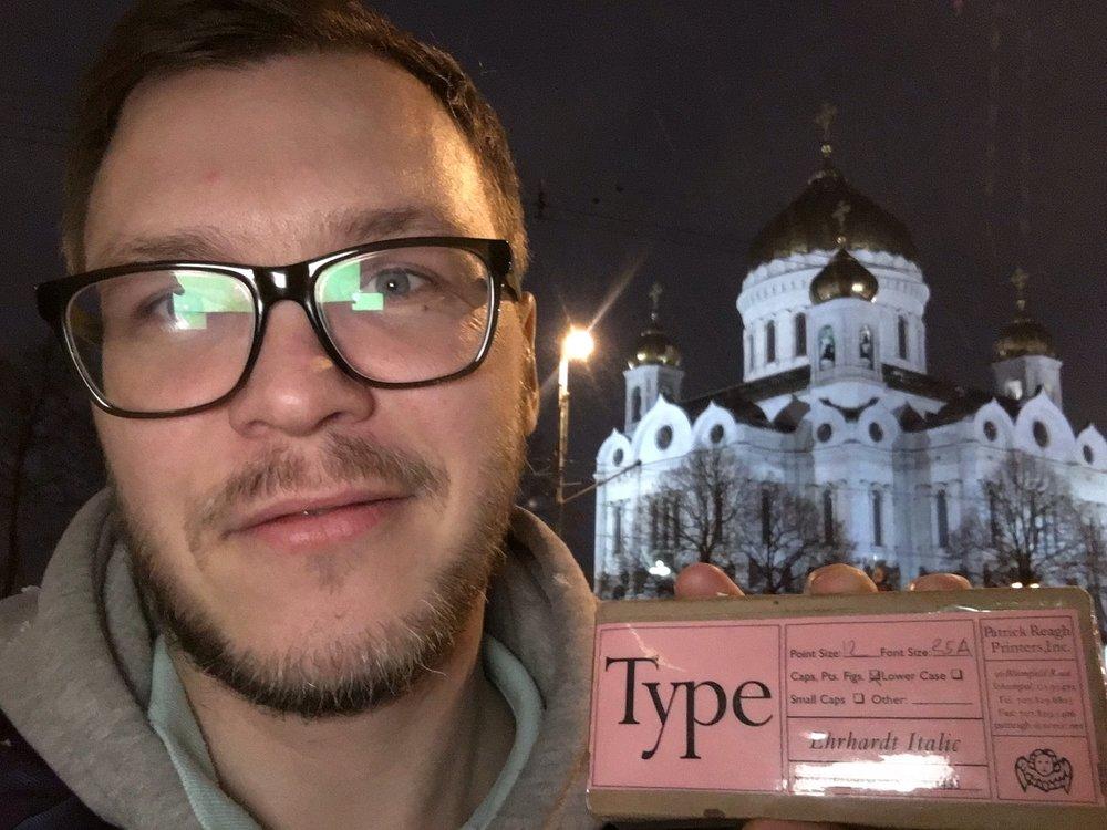 Наш первый клиент в России