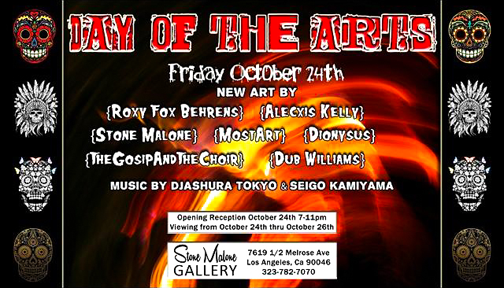 Day of the Artists