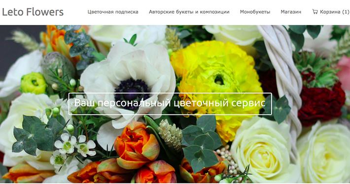 Снимок экрана 2015-02-23 в 13.44.35.png