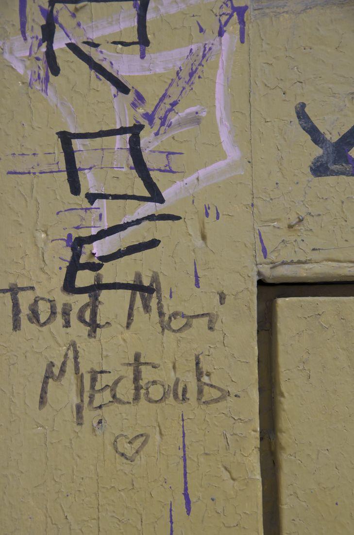 Toi & Moi Mectoub < blog