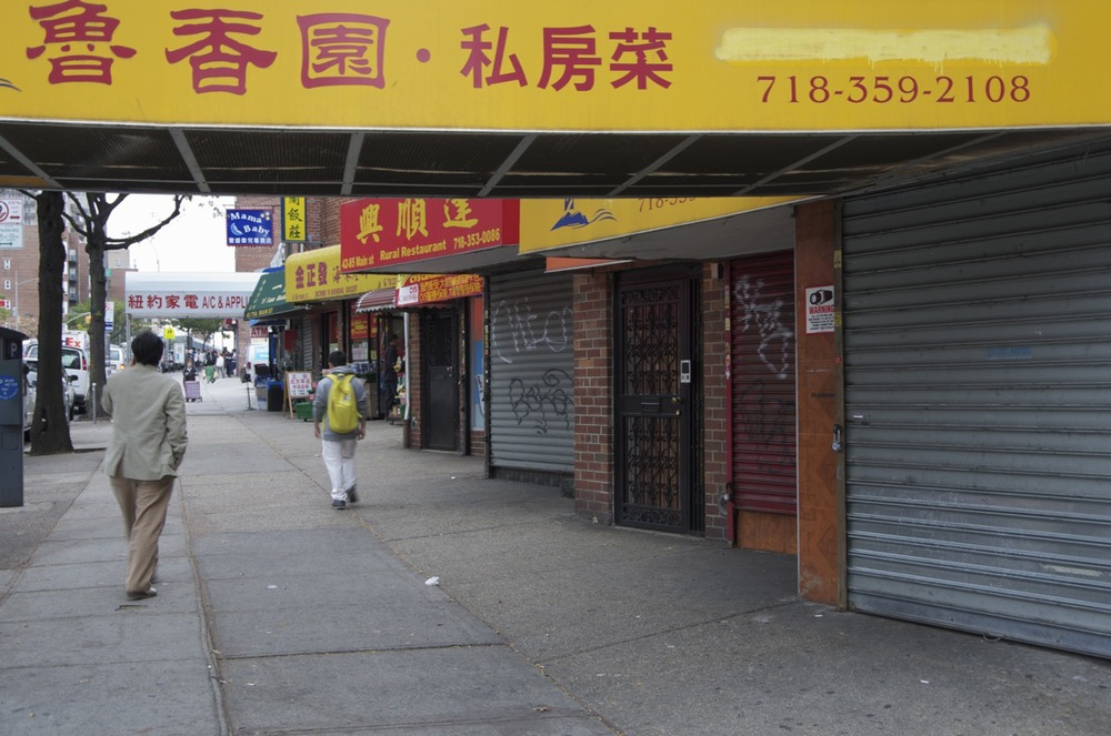 commenter >  Awnings and Shop Fronts of Main Street, Flushing  < comment