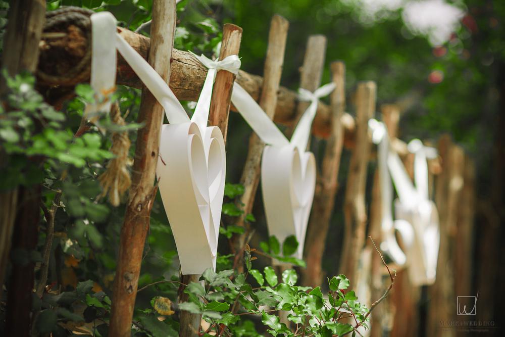 Maor&Chen wedding_0290.jpg