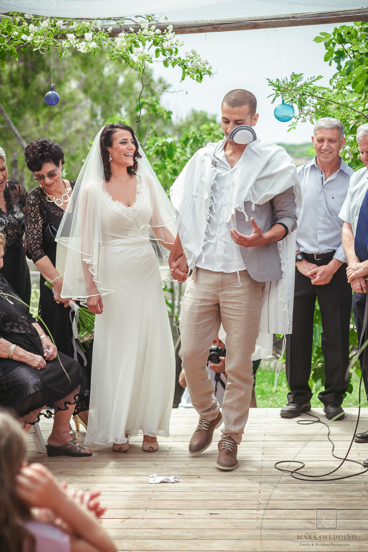 Maor&Chen wedding_0701.jpg