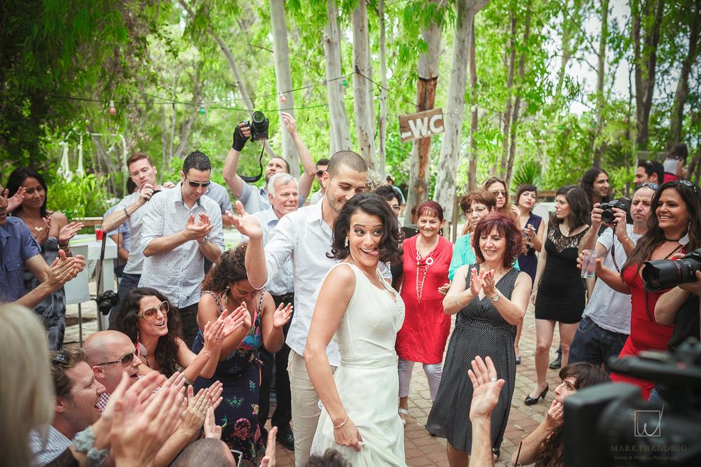 Maor&Chen wedding_1002.jpg