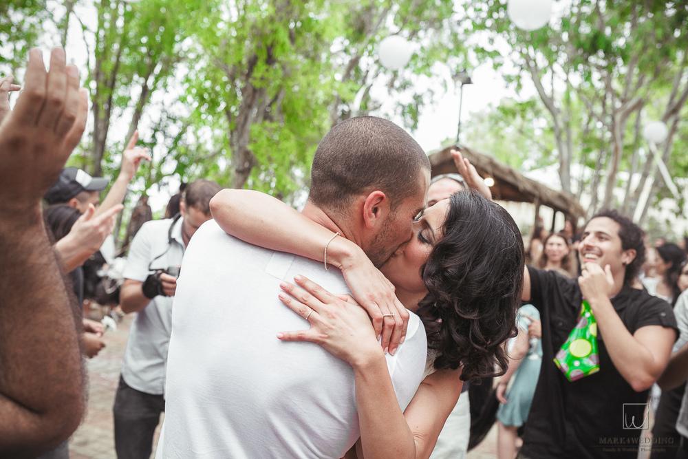 Maor&Chen wedding_1186.jpg