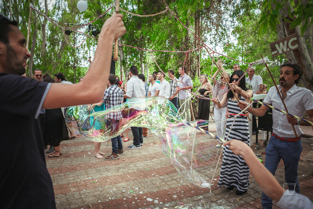Maor&Chen wedding_1341.jpg