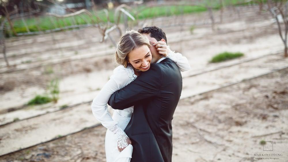 Galina & Assaf wedding_158.jpg