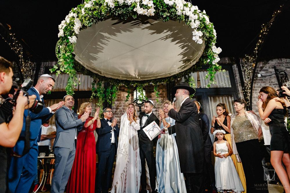 Topaz+Roee_wedding_0693.jpg
