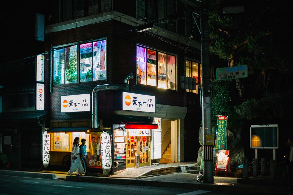 Kyoto street corner, Kyoto. Japan 2017.