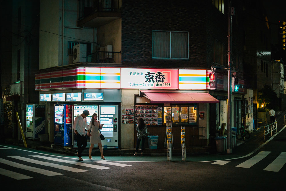 Tokyo neighbourhood, Tokyo. Japan. 2017.