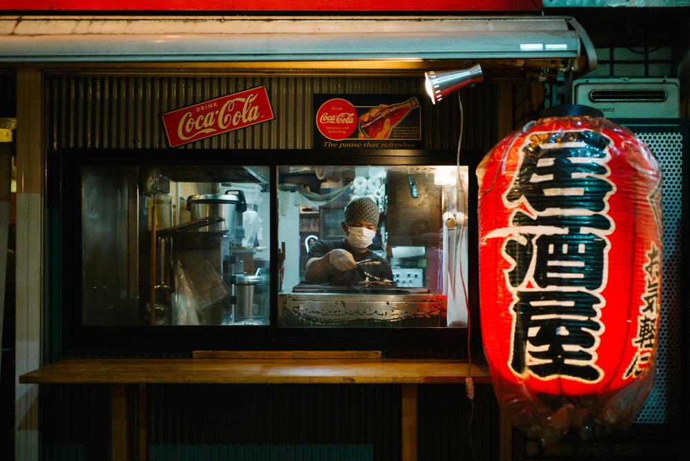 Shinjuku Omoide Yokocho, Tokyo. Japan. 2017.