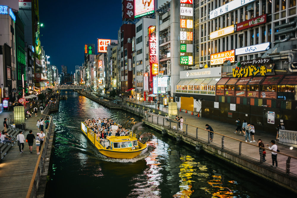 Dōtonbori River at night, Osaka - Clifford Darby 2017