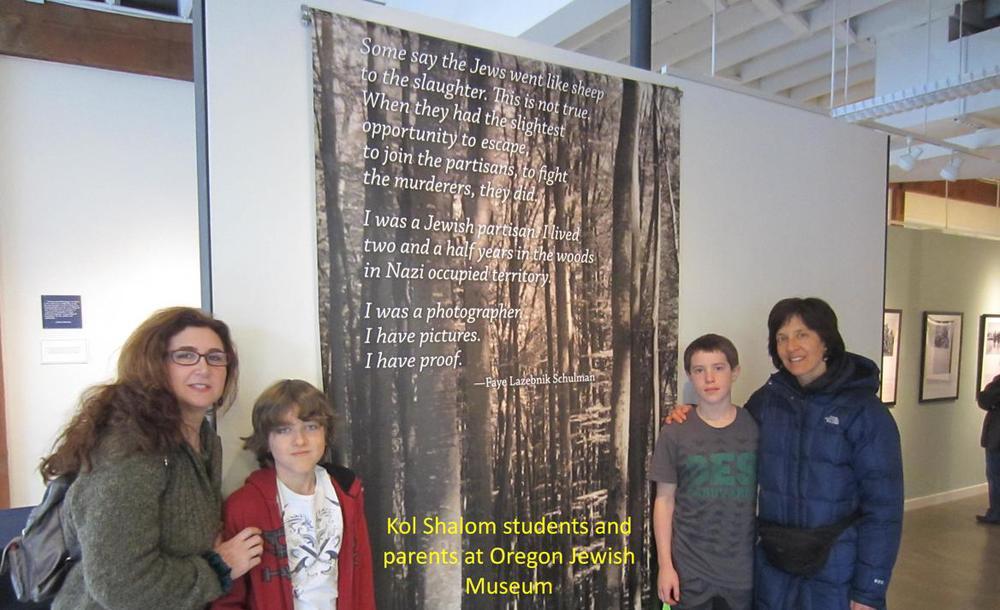Ben Martwick and Brian Garten at Oregon Jewish Museum 2013.jpg