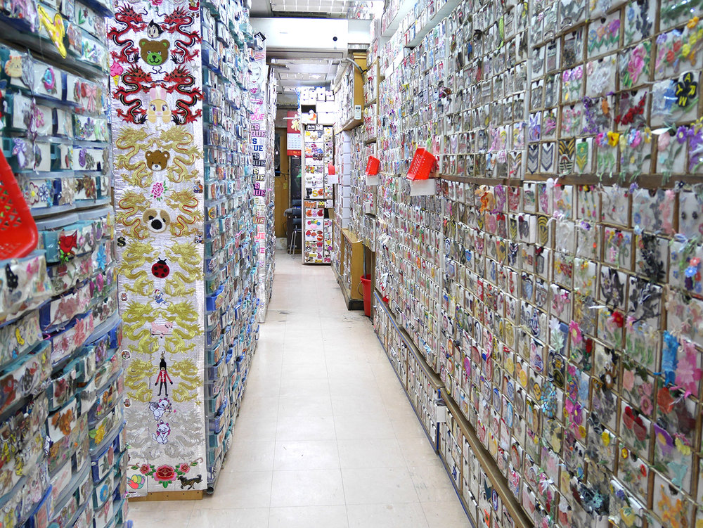 This tiny little store has thousands and thousands of embroidery patches, taking up floor to ceiling. Anything you can think of, this place has it: Army patches, letters, flowers, animals, dragons, music patches, words, names... if you can think of it, they have it!