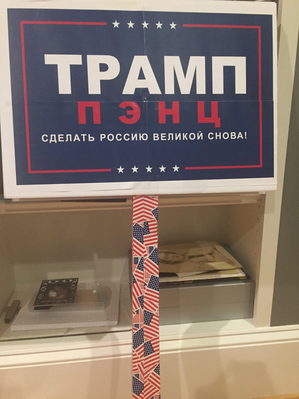 Tramp: Make Russia Great Again