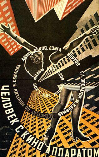 Constructivism Georgii& Vladimir Stenberg, 1929