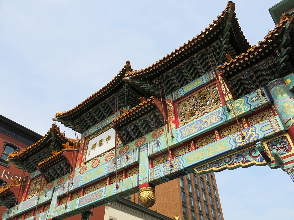 The Friendship Arch in Chinatown, on H Street. It's always a hoot walking around Washington, D.C. and suddenly seeing every business name and sign in both English and Chinese characters.