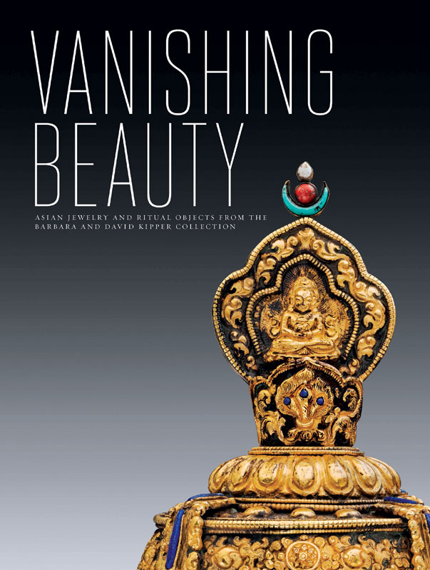 Vanishing-Beauty-Cover.jpg