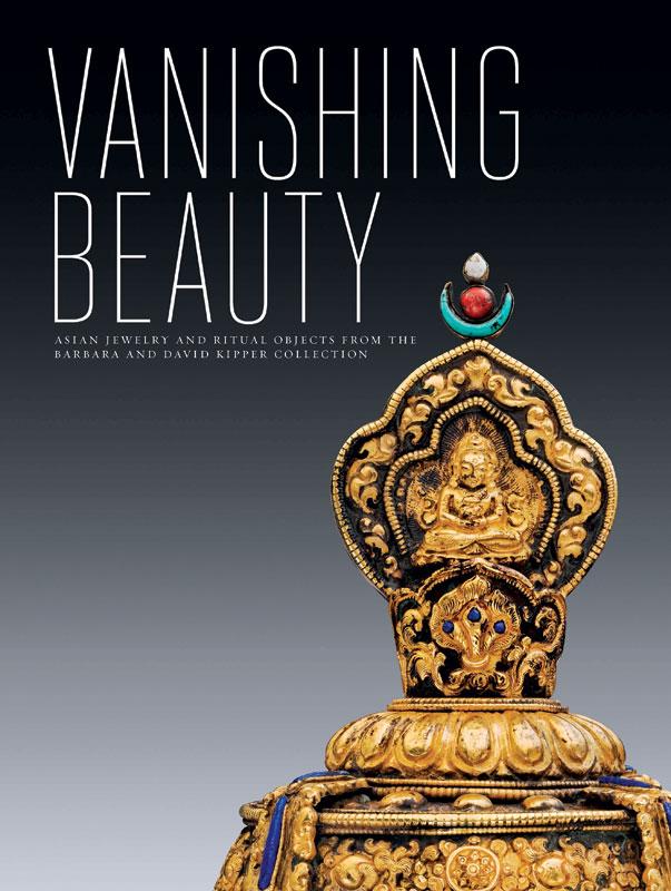 Vanishing-Beauty-Cover.jpg