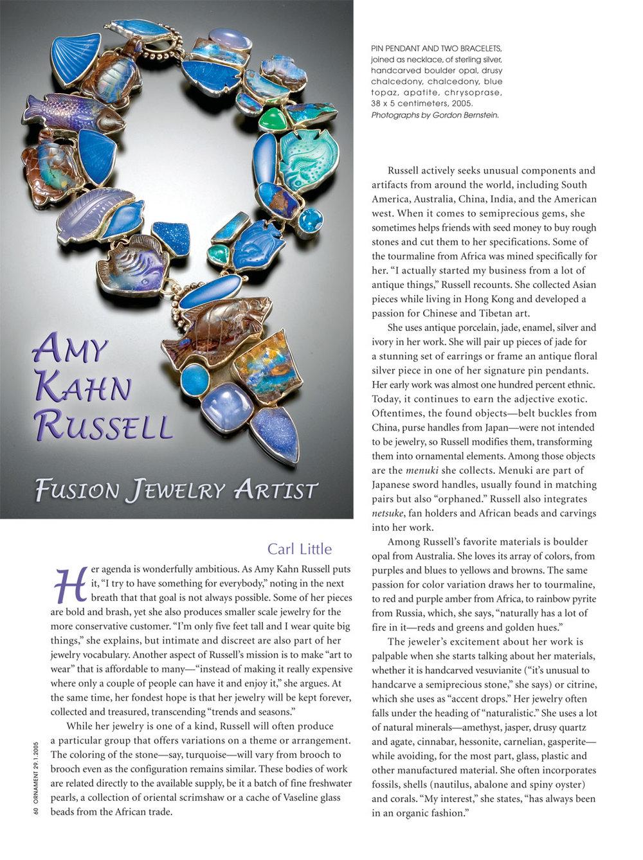 Orn29_1_Amy_Kahn_Russell-Cover.jpg