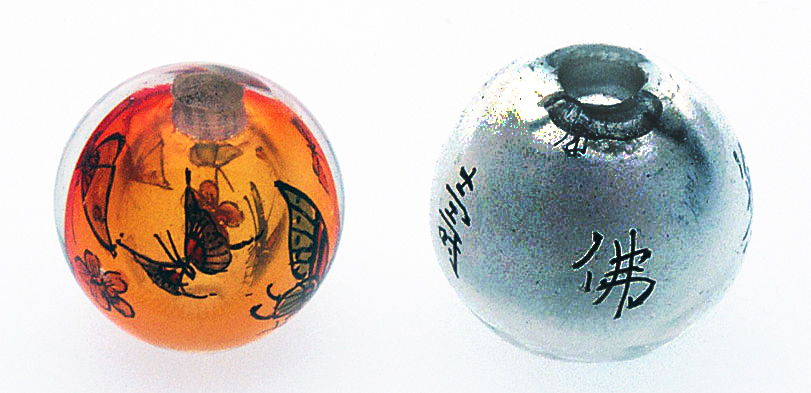 Chinese blown inside painted beads; note the much thicker glass and the drilled perforations. RKL
