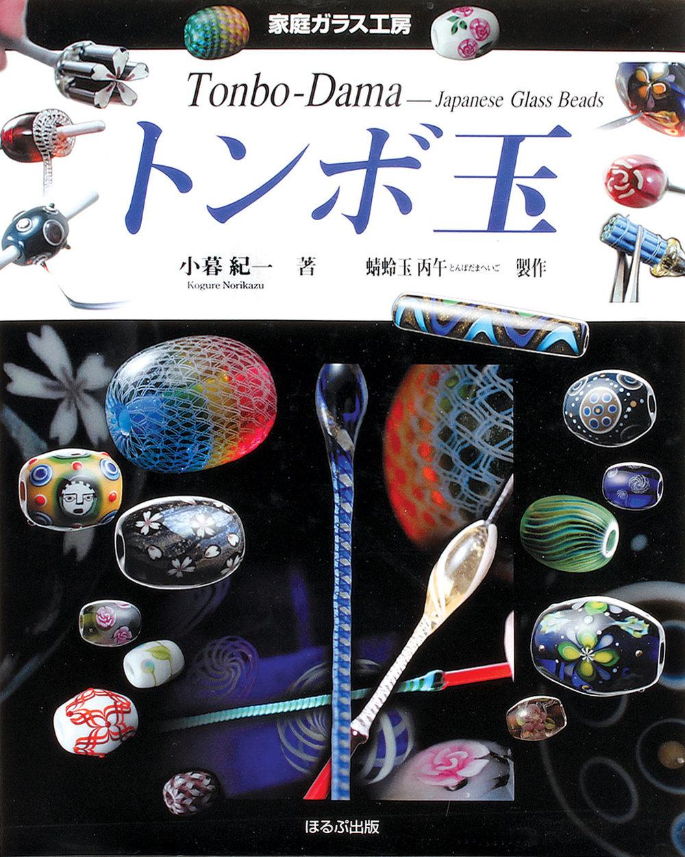 40_5_Bookshelf_IMG_2766a.jpg
