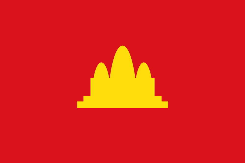 Flag of Democratic Kampuchea   (click to enlarge)
