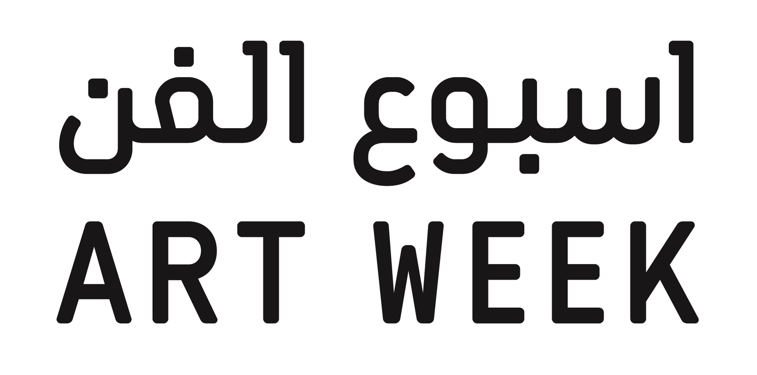 Art Week Dubai Logo