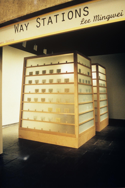 Whitney Museum Installation