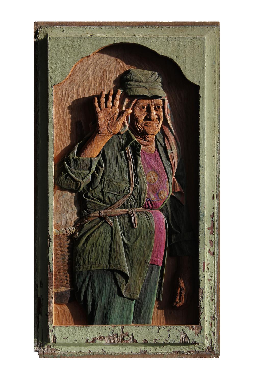 Caridad Chaviano Rodríguez - $6000 74.5 x 41.5 cm   2015