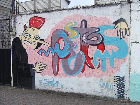 banos-ecuador-grafitti-2