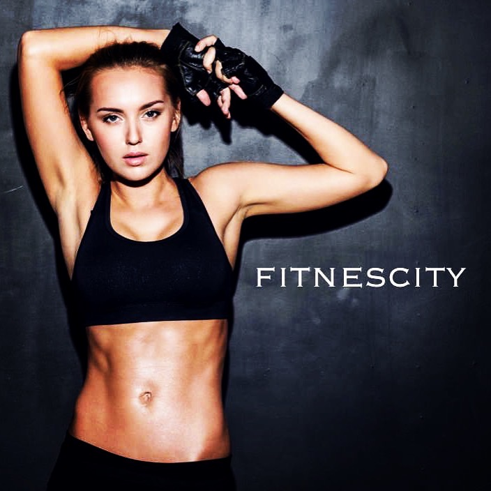 Fitnescity | DEXA Body Composition Test