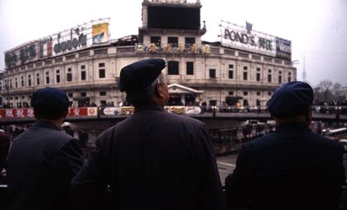 Shanghai1993 500.jpg