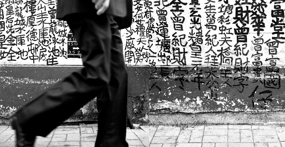Art Wall HK2.jpg