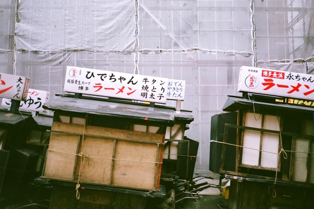 yatai_70270028.jpg