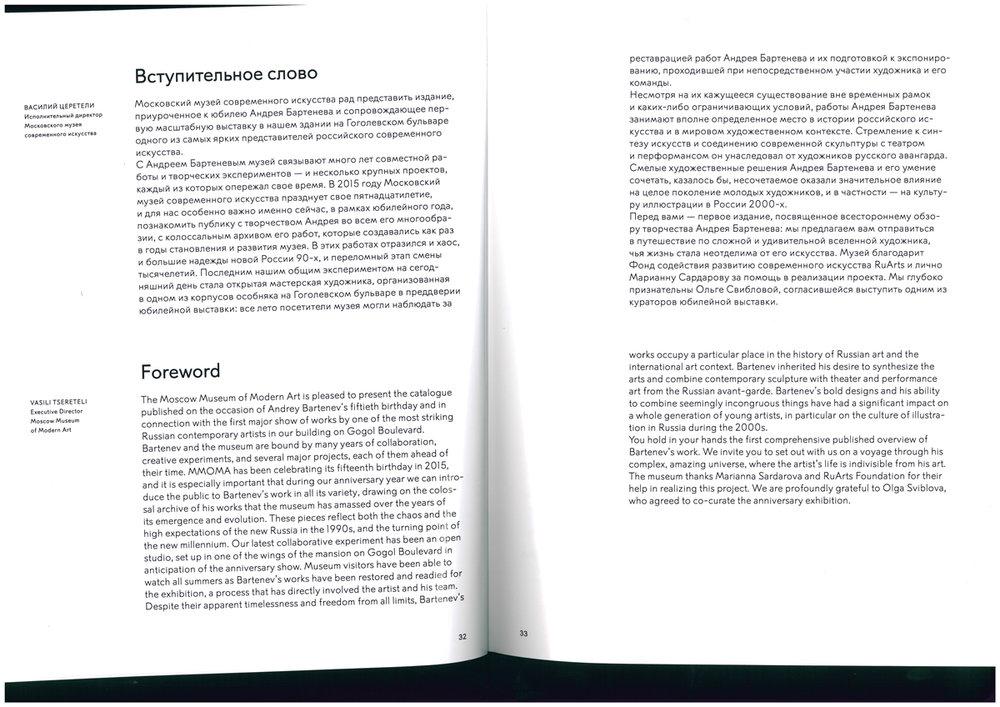 AB_Book_scan1-2.jpg