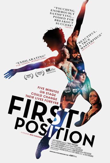 FirstPositionPoster_web.jpg