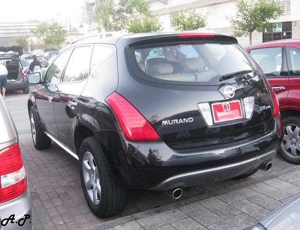 Nissan Recall Attorney