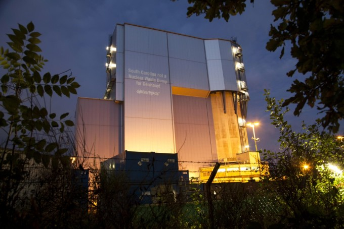 Projection at Juelich Nuclear Power Plant in Germany